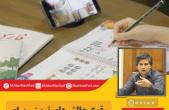 صوت| وقوع چالشهای تربیتی برای کودکان با آموزش مجازی