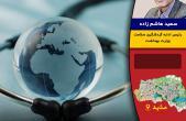 طرح الکترونیکی پذیرش بیماران خارجی، دست دلالها را کوتاه میکند