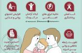 بوسیدن کودک توسط والدین چه فوایدی دارد؟